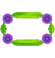 A border design with lavender flowers and green vector image