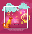 chinese new year design with dog vector image
