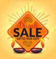 diwali sale banner celebration offer template vector image