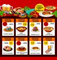 menu price cards of german cuisine vector image