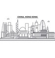 china hong kong 1 architecture line skyline vector image