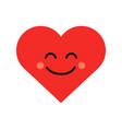 cute heart emoji smiling face icon vector image