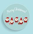 Christmas Greeting Card with Christmas Santa Claus vector image