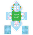 printable gift easter house with banny eggs vector image