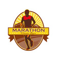 Marathon Classic Run Retro vector image vector image