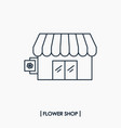 flower shop icon vector image