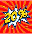 red sale web banner sale twenty percent 20 off on vector image vector image