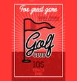 color vintage golf club banner vector image