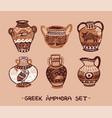 collection of amphora and vase in the greek style vector image