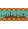 Islam banner Muslim culture vector image