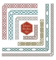 Islamic ornamental borders with corners vector image vector image