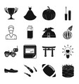 food entertainment wedding and other web icon in vector image