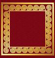 golden square frame with greek meander pattern vector image