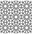 Moroccan stars seamless pattern vector image