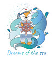 cat sailor with wheel vector image