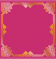chinesenewyear vector image