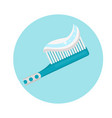 toothbrush icon flat style dentistry dentist vector image