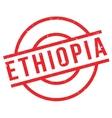 Ethiopia rubber stamp vector image