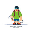 climber in cartoon style vector image