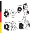 Deutsch alphabet olive oil horse jellyfish vector image