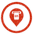 cash terminal pointer rounded grainy icon vector image