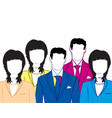group of the mans and womans vector image