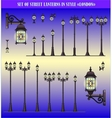set of Street lanterns vector image