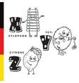 deutsch alphabet xylophone yeti lemon vector image