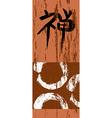 Grunge Zen circle calligraphy vector image