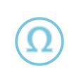 omega acid blue round icon vector image