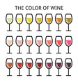 The color of wine - different shade of white rose vector image