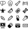 computer applications icons vector image vector image