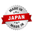 made in Japan silver badge with red ribbon vector image