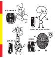 spanish alphabet ant question giraffe kiwi vector image