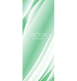 smooth twist light vector image vector image
