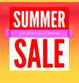 summer sale commercial poster on hot background vector image