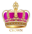 imperial crown with jewels on a white background vector image