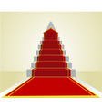 beginning the road to success on the career ladder vector image