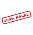 100 Percent Halal Text Rubber Stamp vector image