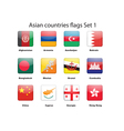 Asian countries flags vector image vector image