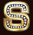 S bling vector image
