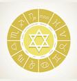 set of symbol zodiac horoscope sign icon vector image