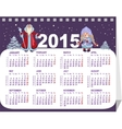 2015 calendar Grandfather Frost and Snow Maiden vector image