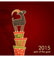 2015 new year card vector image