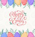 Happy easter wreath vector image