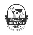 organic product farm house logo black and white vector image