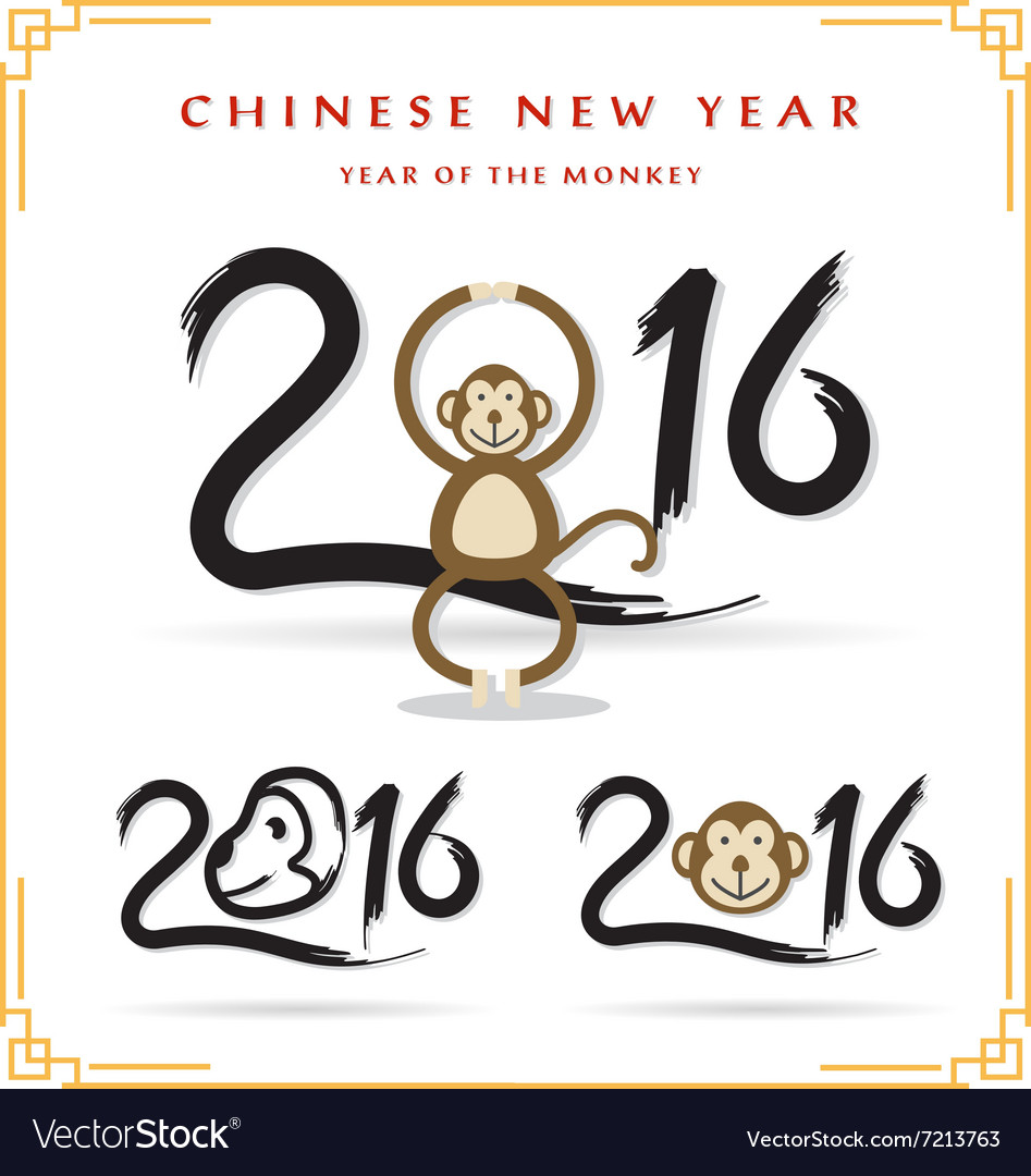 Happy chinese new year 2016 postcard with monkey vector
