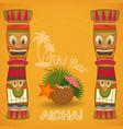 Vintage Hawaiian Tiki bar vector image