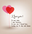 i love you greetings card vector image