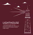 lighthouse concept in simple style vector image